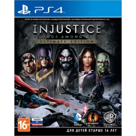 Injustice: Gods Among Us. Ultimate Edition Русский язык, Sony PlayStation 4, единоборства