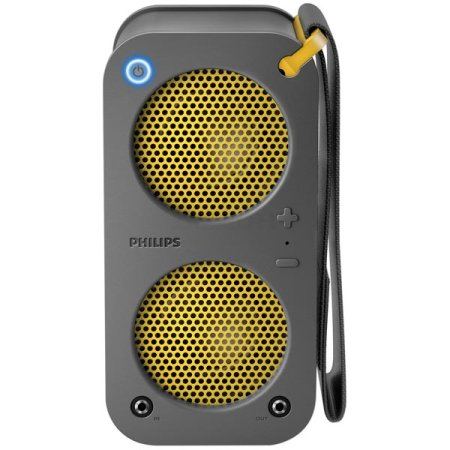 Philips SB5200G/10 Серый