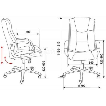 Кресло руководителя Бюрократ CH-992/F3 фиолетовый F3 искусственный нубук