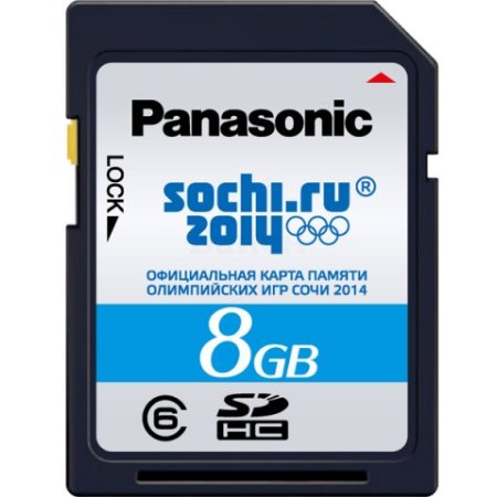 Panasonic Olympic 8Гб, Class 6