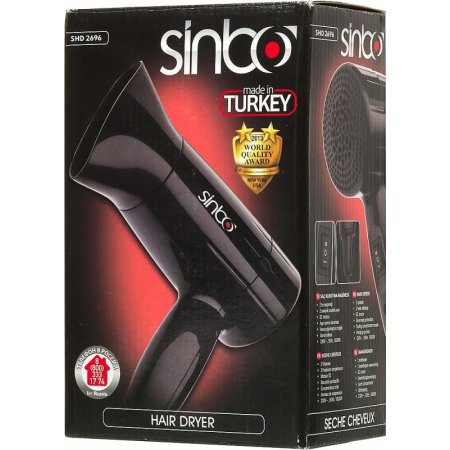 Sinbo SHD-2696 Черный, Обычный, 1200Вт