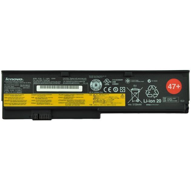 Блок питания для ноутбука Lenovo ThinkPad X200/X201 43R9254