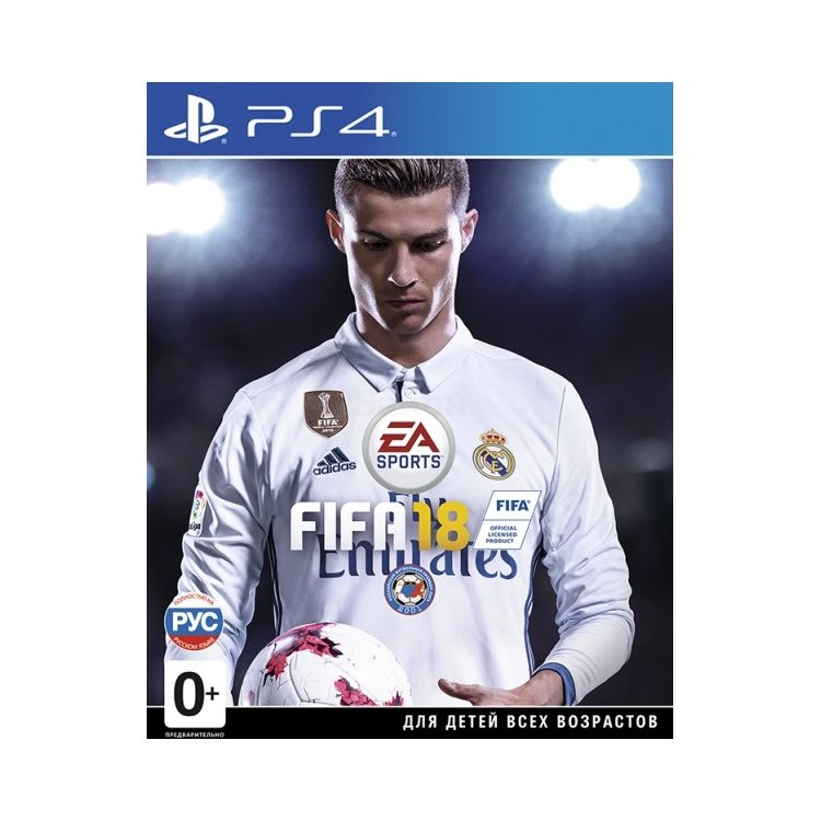 Купить FIFA 18 в интернет магазине бытовой техники и электроники