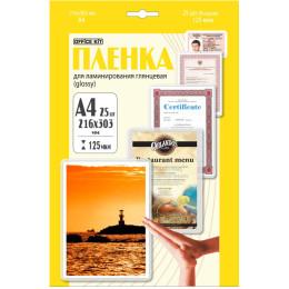 Пленка для ламинирования Office Kit 125мкм A4 (25шт) глянцевая 216x303мм LPA4125
