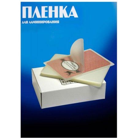 Пленка для ламинирования Office Kit 100мкм (100шт) глянцевая 65x95мм PLP10605