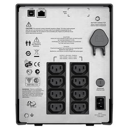 APC Smart-UPS C SMC1500I-W5Y 1500ВА
