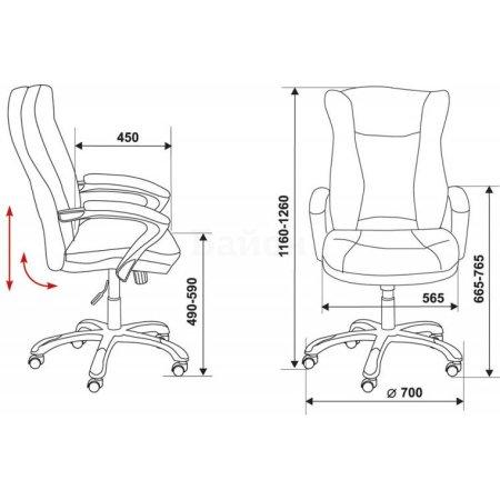 Кресло руководителя Бюрократ CH-879DG/Brown коричневый искусственная кожа пластик темно-серый