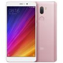 Xiaomi Mi 5s Plus Розовый