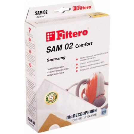 Пылесборники Filtero SAM 02 Comfort (4пылесбор.)
