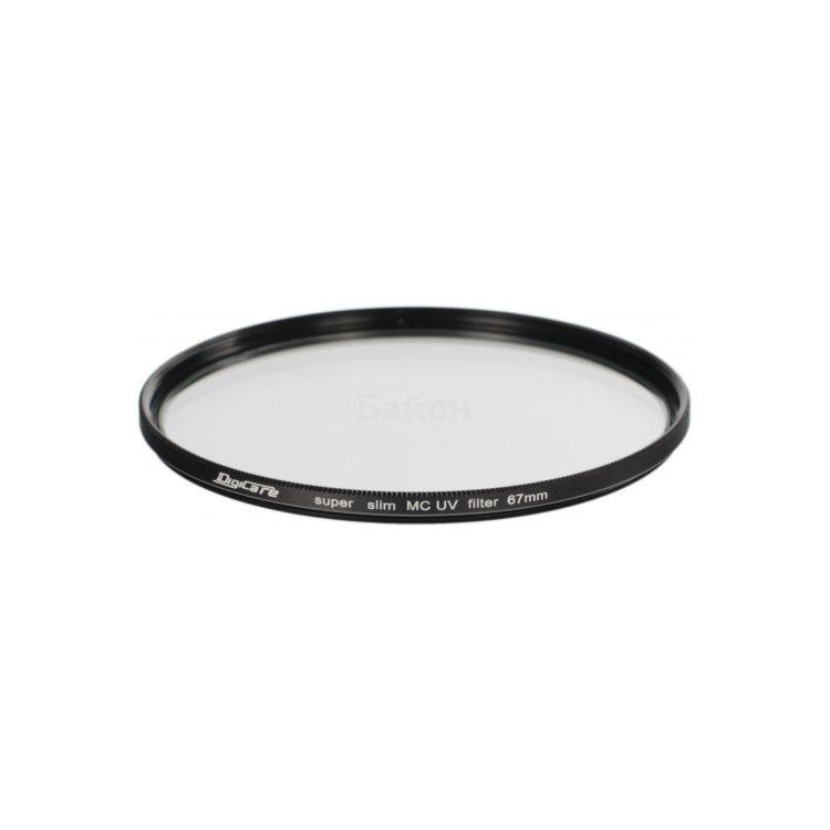 DigiCare 67mm MC-UV Защитный, ультрафиолетовый, 67