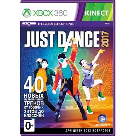 Just Dance 2017 Xbox 360, Русский