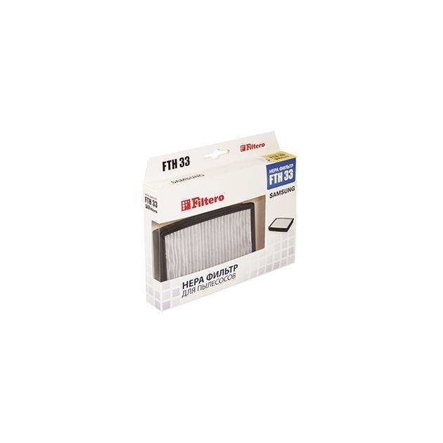 НЕРА-фильтр Filtero FTH 33 SAM (1фильт.)