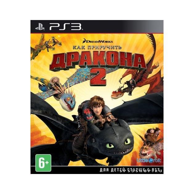 Как Приручить Дракона 2 PS3 Sony PlayStation 3, приключения 227353