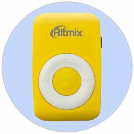 Ritmix RF-1010 Желтый