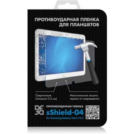 "Защитная пленка DF для Samsung Galaxy Tab S 10,5"", противоударная Противоударная"