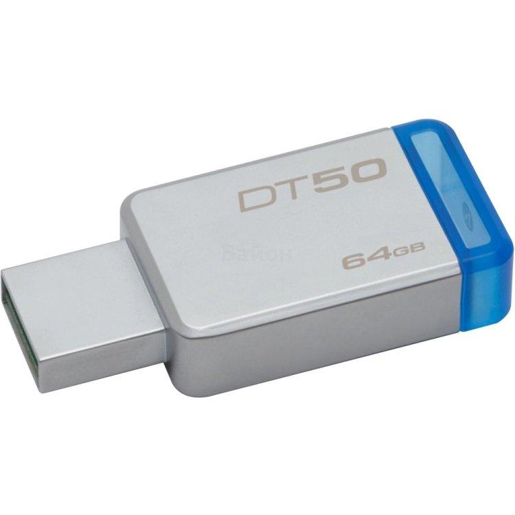 Kingston DT50 серебристый/синий