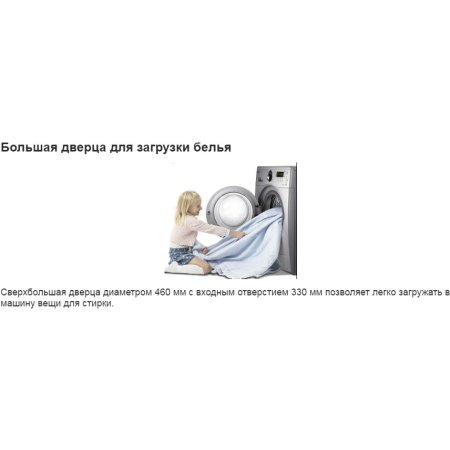 Samsung WF60F1R1E2WDLP Белый, 6кг