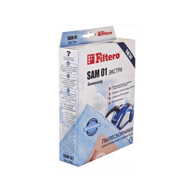 Пылесборники Filtero SAM 01 Экстра пятислойные (4пылесбор.)