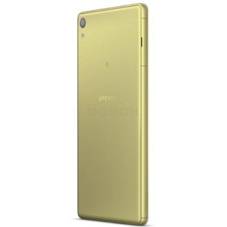 Sony Xperia XA Ultra Dual Золотой