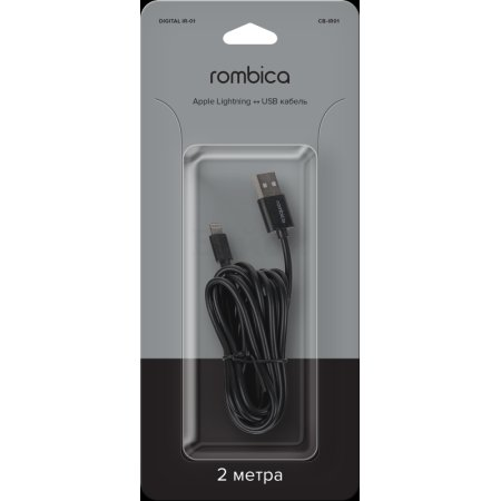 Rombica Digital IR-01 2м, USB-A, Lightning, Черный