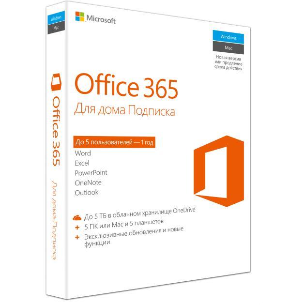 Microsoft Office 365 для дома Коробочная версия Коробочная версия, расширенный 6GQ-00738