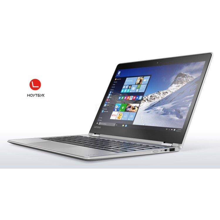Lenovo IdeaPad Yoga 710-14IKB