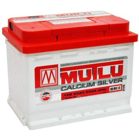 Аккумулятор MUTLU Calcium Silver, 63 Ач, прямая полярность