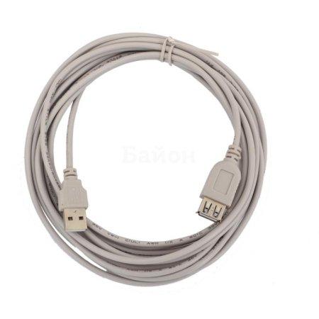 Gembird USB 2.0 Am-Af 4.5m 4.5м, USB-A, Белый