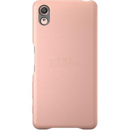 Sony SBC30 для Sony Xperia X Performance защитный, пластик, Розовый