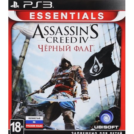 Assassin's Creed IV. Чёрный флаг