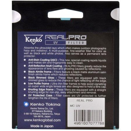 Kenko 62S REAL PRO UV Защитный, ультрафиолетовый, 62