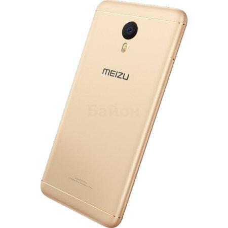 Meizu M3 Note L681H 16ГБ, Золотой