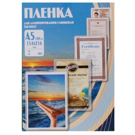 Пленка для ламинирования Office Kit 60мкм A5 (100шт) глянцевая PLP10120