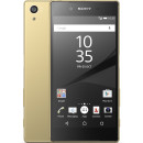 Sony Xperia Z5 Premium Золотой