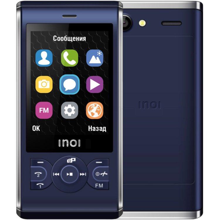 INOI 249S