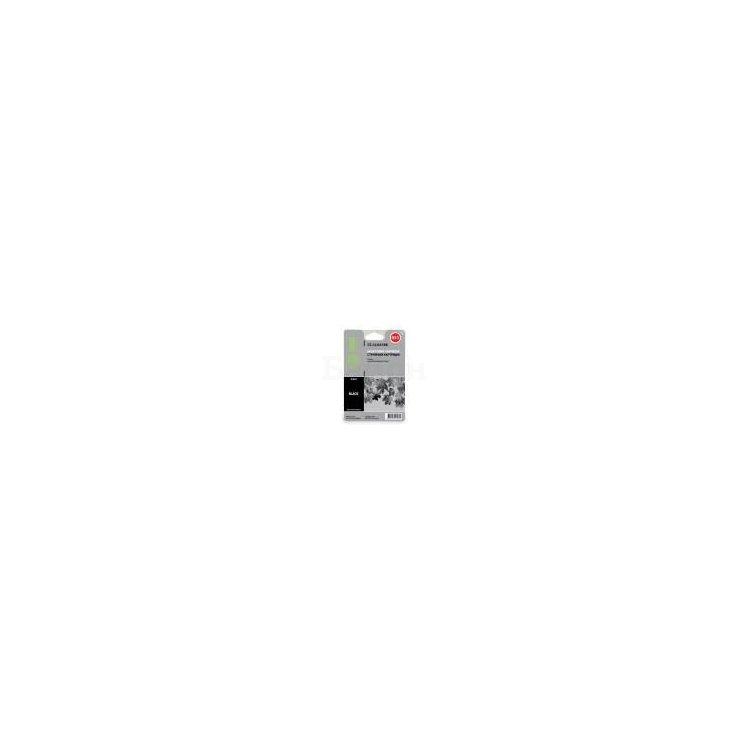 Cactus CS-CLI471XLBK Черный, Картридж струйный, Стандартная, нет