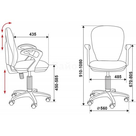 Кресло Бюрократ CH-W513/26-29-1 оранжевый 26-29-1 (пластик белый)