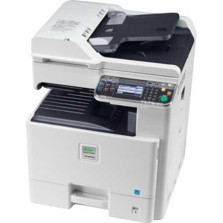 Kyocera FS-C8520MFP Лазерный \ светодиодный, Серый, Цветная, А3