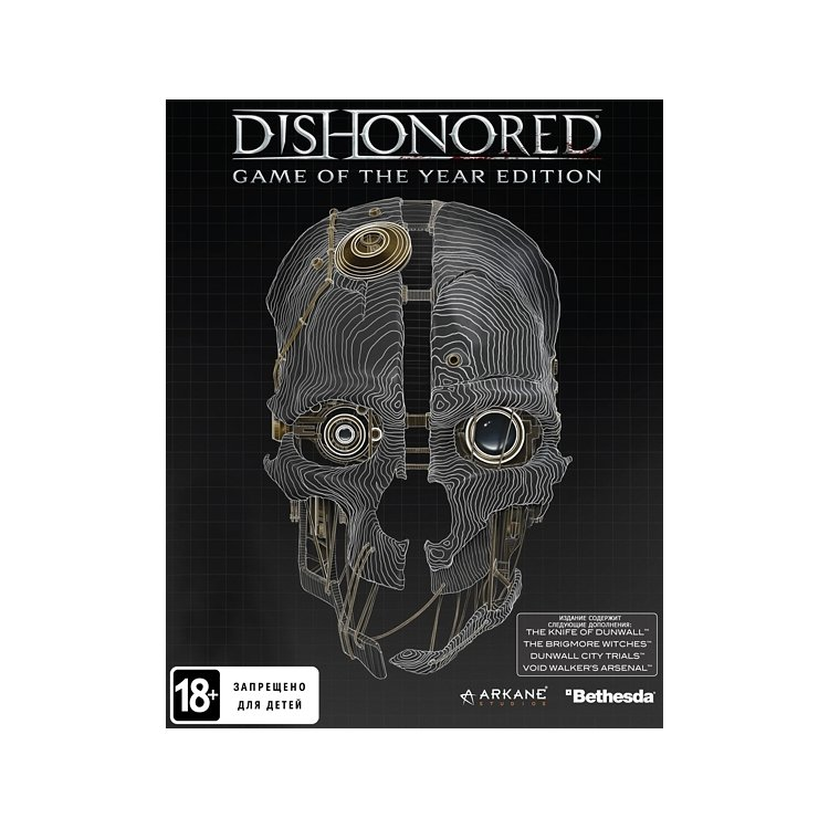 Dishonored. Definitive Edition PC