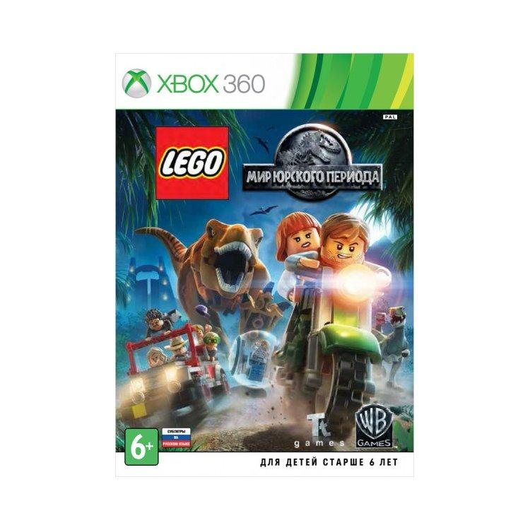 Купить LEGO Мир Юрского Периода в интернет магазине бытовой техники и электроники