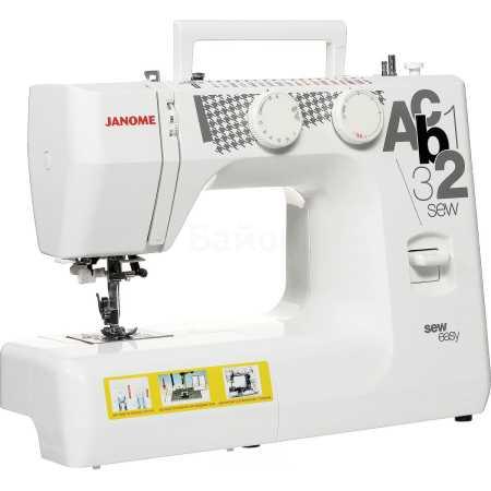 Janome sew easy белый электромеханическое, вертикальный качающийся