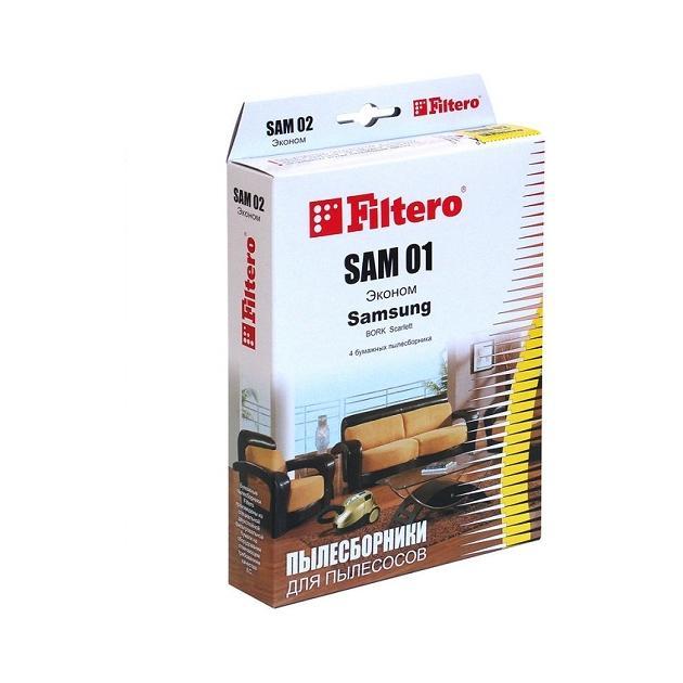 Пылесборники Filtero SAM 01 Эконом (4пылесбор.)Аксессуары для пылесосов<br>Тип Пылесборники...<br>