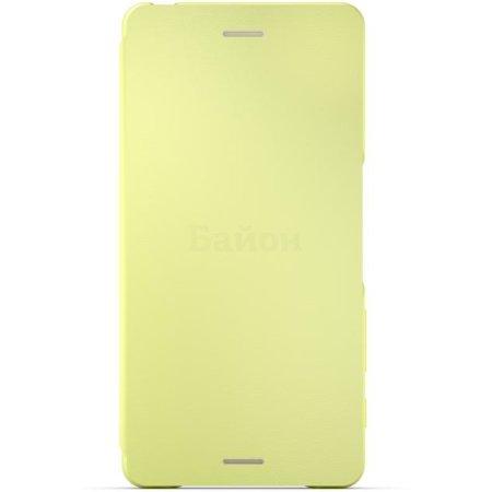 Чехол Style Cover Flip SCR54 для Xperia XA Золотой лайм
