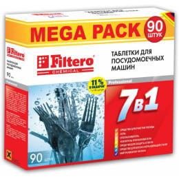 Таблетки 7в1 для посудомоечных машин Filtero Арт.703 упак: 90шт