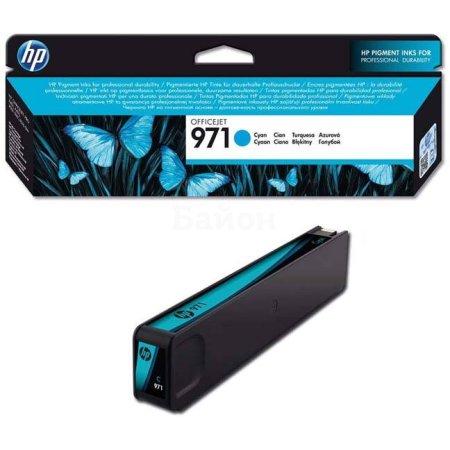 HP 971