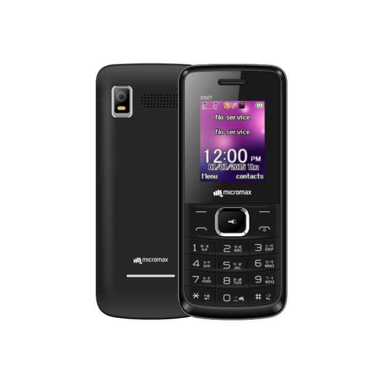 Micromax X507 Черный, 0.032Гб, 2 SIM