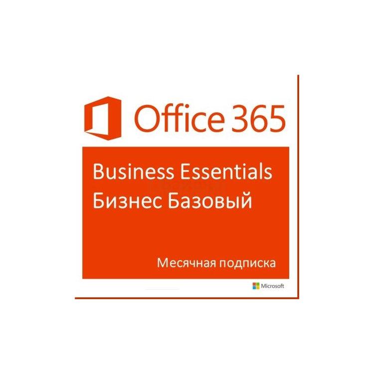 Купить подписка Office 365 или Антивирус Dr. Web в интернет магазине бытовой техники и электроники