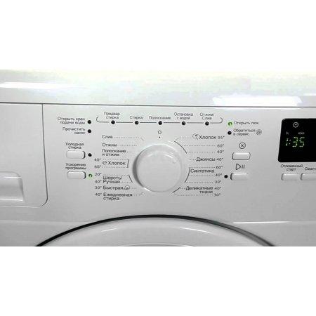 Whirlpool AWW 61000 Белый, 6кг