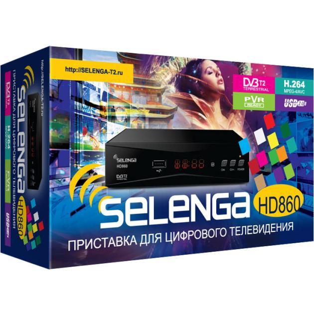 Ресивер DVB-T2 Selenga HD860