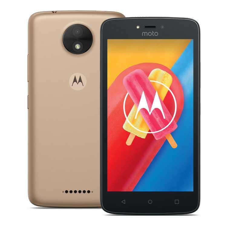 Motorola Moto C 4G XT1754 Золотой